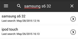 Screenshot mit einer exemplarischen Suche in der Preispiraten Android App